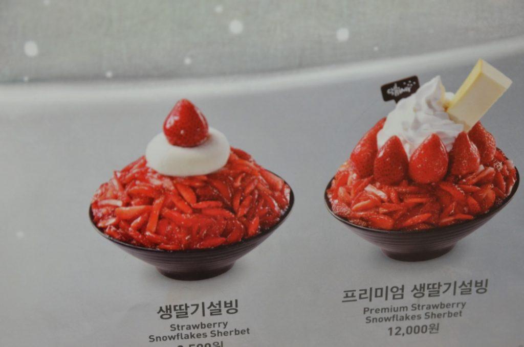 韓国旅行はソウル明洞のソルビンでかき氷