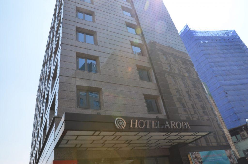 ホテルアロパ(明洞)