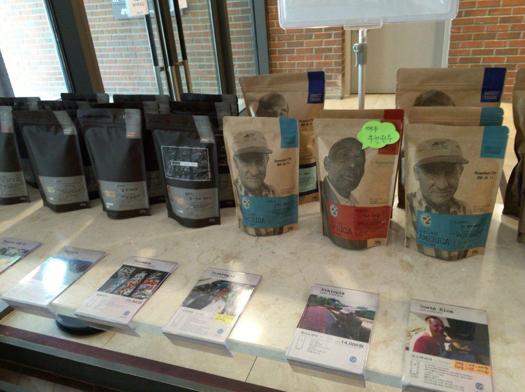 Coffee Libre(コーヒーリブレ)