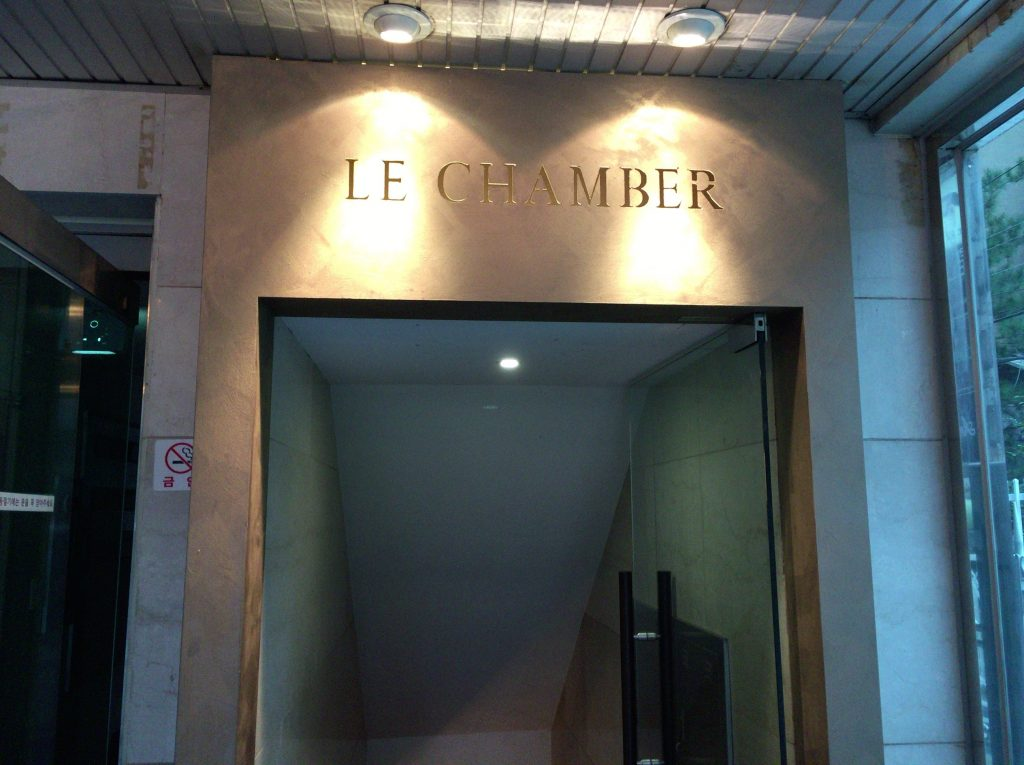 le chamber (ル・チャンバー)