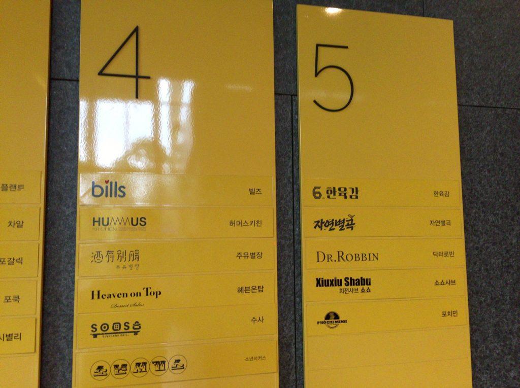 光化門Dタワーの6 by han6gam