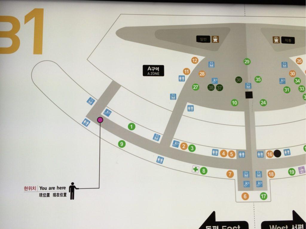 仁川空港地下のサウナ「Spa on air」