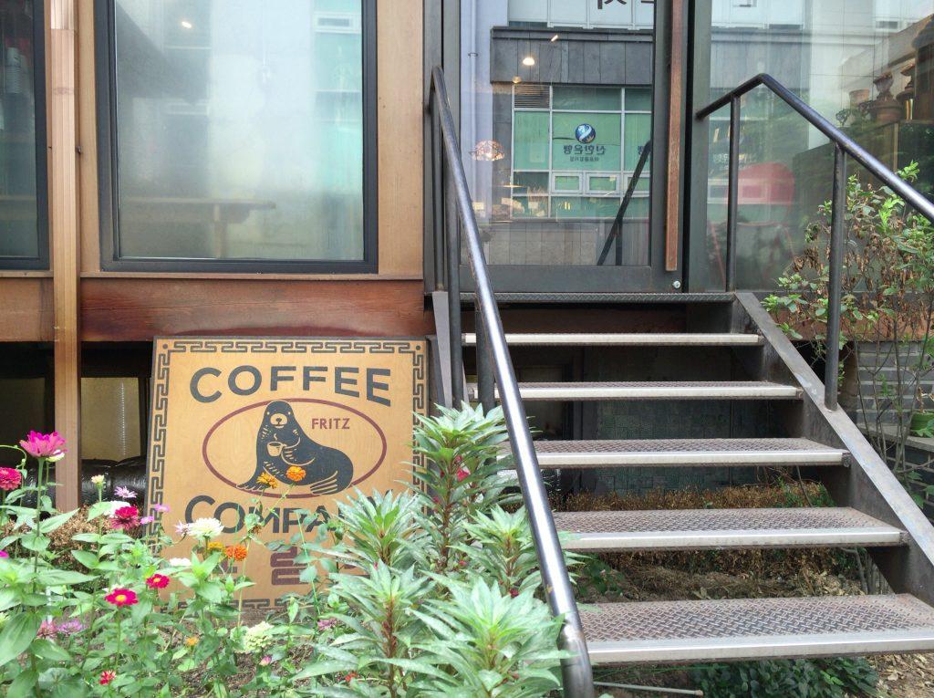Fritz Coffee Company (프릳츠 커피 컴퍼니)