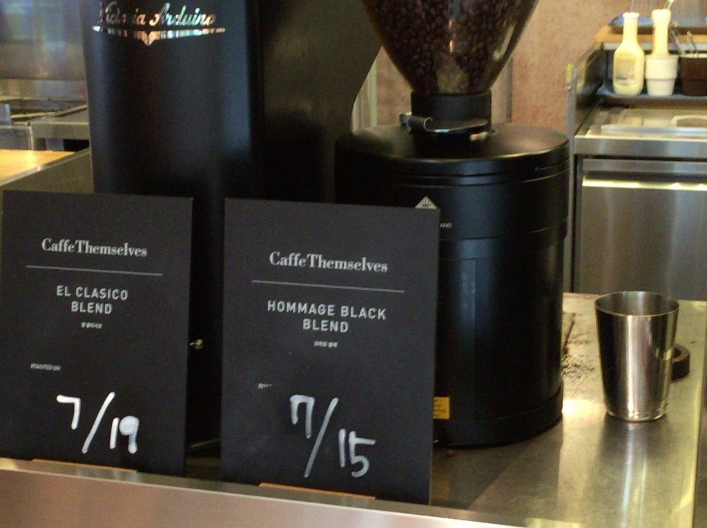 caffe themselves(카페 뎀셀브즈)