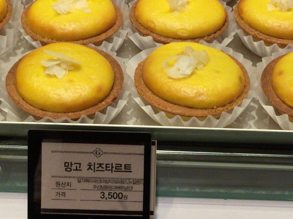 Golden cheese tart