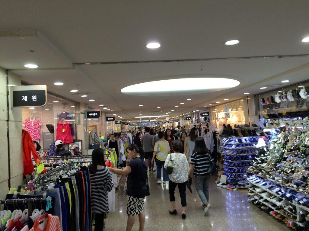 高速ターミナル Go to Mall