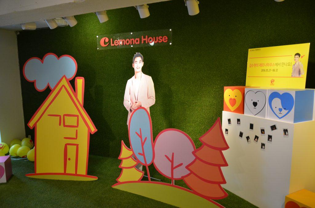 キムスヒョン、カロスキルのレモンハウス