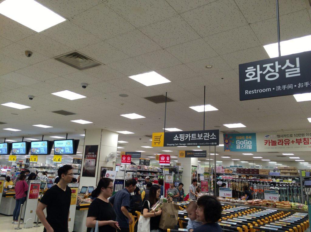 韓国ソウルのEマート、往十里(ワンシムニ)