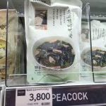 emartのpeacock、牛わかめスープ