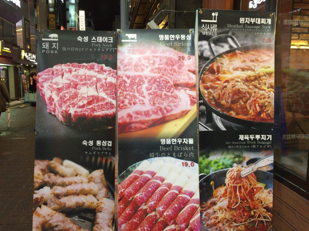 韓国ソウルのおすすめサムギョプサル、ファポシクタン(화포식당)