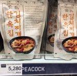 【EMARTのPEACOCK】キムチチゲ 한옥집(ハノッチッ)コラボ