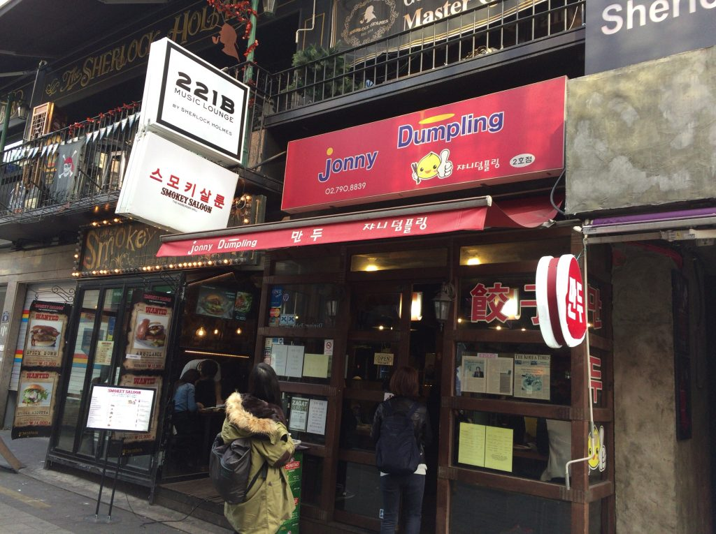 Jonny dumpling(쟈니덤플링、ジョニーダンプリング)です。