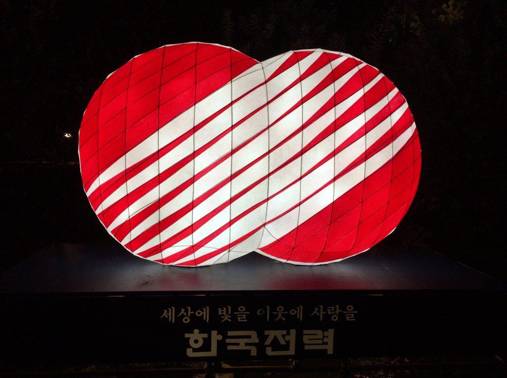 ソウルランタンフェスティバル2016、提灯(ちょうちん)祭